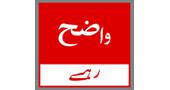 wazeh rahe logo
